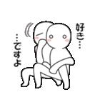 毎日恋愛チュッ!4(個別スタンプ:15)