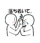 毎日恋愛チュッ!4(個別スタンプ:18)