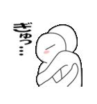 毎日恋愛チュッ!4(個別スタンプ:20)