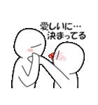毎日恋愛チュッ!4(個別スタンプ:21)