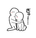 毎日恋愛チュッ!4(個別スタンプ:23)