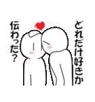 毎日恋愛チュッ!4(個別スタンプ:24)