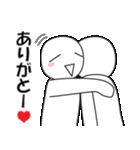 毎日恋愛チュッ!4(個別スタンプ:25)