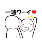 毎日恋愛チュッ!4(個別スタンプ:26)