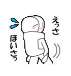 毎日恋愛チュッ!4(個別スタンプ:28)