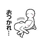 毎日恋愛チュッ!4(個別スタンプ:32)