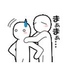 毎日恋愛チュッ!4(個別スタンプ:33)