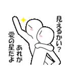 毎日恋愛チュッ!4(個別スタンプ:34)