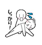 毎日恋愛チュッ!4(個別スタンプ:36)
