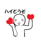 毎日恋愛チュッ!4(個別スタンプ:37)