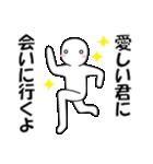 毎日恋愛チュッ!4(個別スタンプ:38)