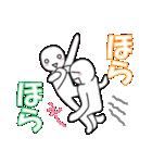 毎日恋愛チュッ!4(個別スタンプ:39)