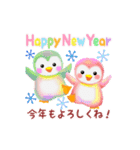 動く♪一年中おめでとう!(個別スタンプ:02)