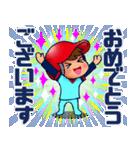 100% 赤ヘル 2 【広島弁編】(個別スタンプ:04)