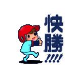 100% 赤ヘル 2 【広島弁編】(個別スタンプ:05)