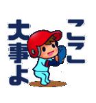 100% 赤ヘル 2 【広島弁編】(個別スタンプ:6)