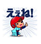 100% 赤ヘル 2 【広島弁編】(個別スタンプ:7)