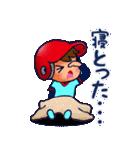 100% 赤ヘル 2 【広島弁編】(個別スタンプ:08)