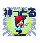 100% 赤ヘル 2 【広島弁編】(個別スタンプ:10)
