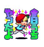 100% 赤ヘル 2 【広島弁編】(個別スタンプ:12)