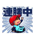100% 赤ヘル 2 【広島弁編】(個別スタンプ:13)