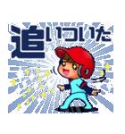 100% 赤ヘル 2 【広島弁編】(個別スタンプ:16)
