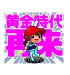 100% 赤ヘル 2 【広島弁編】(個別スタンプ:18)