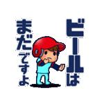 100% 赤ヘル 2 【広島弁編】(個別スタンプ:19)