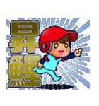 100% 赤ヘル 2 【広島弁編】(個別スタンプ:20)