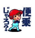100% 赤ヘル 2 【広島弁編】(個別スタンプ:21)