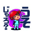 100% 赤ヘル 2 【広島弁編】(個別スタンプ:23)