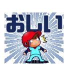 100% 赤ヘル 2 【広島弁編】(個別スタンプ:24)