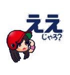 100% 赤ヘル 2 【広島弁編】(個別スタンプ:26)