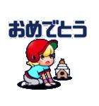 100% 赤ヘル 2 【広島弁編】(個別スタンプ:28)