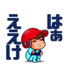 100% 赤ヘル 2 【広島弁編】(個別スタンプ:33)