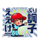 100% 赤ヘル 2 【広島弁編】(個別スタンプ:34)