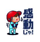 100% 赤ヘル 2 【広島弁編】(個別スタンプ:35)