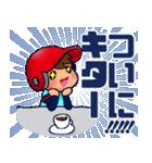 100% 赤ヘル 2 【広島弁編】(個別スタンプ:36)