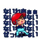100% 赤ヘル 2 【広島弁編】(個別スタンプ:37)