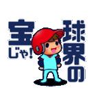 100% 赤ヘル 2 【広島弁編】(個別スタンプ:38)