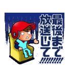 100% 赤ヘル 2 【広島弁編】(個別スタンプ:39)
