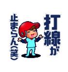 100% 赤ヘル 2 【広島弁編】(個別スタンプ:40)