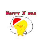 動くひよこのぴよちゃんクリスマス&お正月(個別スタンプ:07)