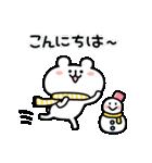 ゆるくま22 冬!!(個別スタンプ:01)