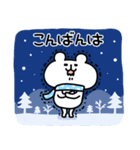 ゆるくま22 冬!!(個別スタンプ:02)