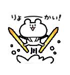 ゆるくま22 冬!!(個別スタンプ:06)