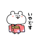 ゆるくま22 冬!!(個別スタンプ:08)