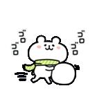 ゆるくま22 冬!!(個別スタンプ:09)