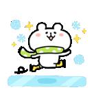 ゆるくま22 冬!!(個別スタンプ:15)