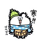 ゆるくま22 冬!!(個別スタンプ:17)